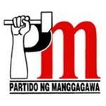 pmLogo1