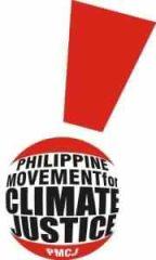 pmcj logo