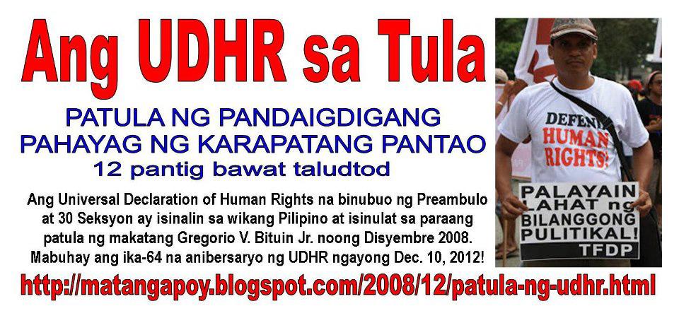 Tula] Patula ng Pandaigdigang Pahayag ng Karapatang Pantao