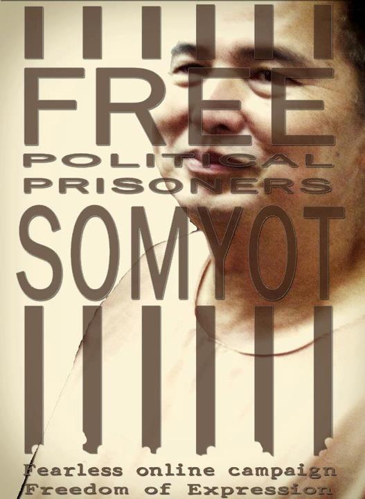 Free Somyot