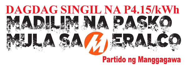 Madilim na pasko by PM