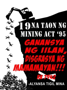 ATM Mining Hell Wk 2014