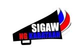 sigaw ng kabataan coalition