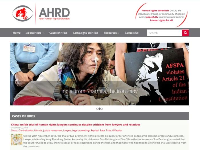 AHRD portal